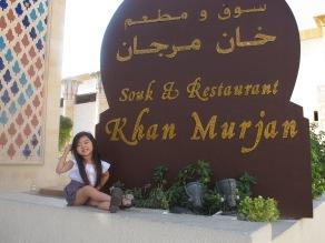 Fun at Khan Murjan