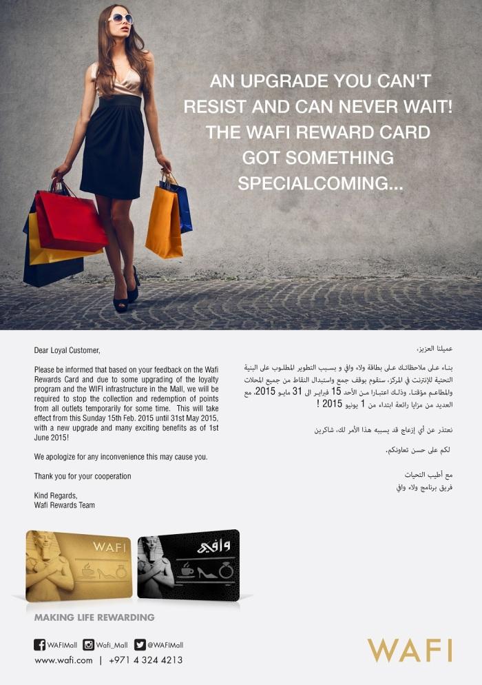 Wafi Rewards Upgrade Ongoing