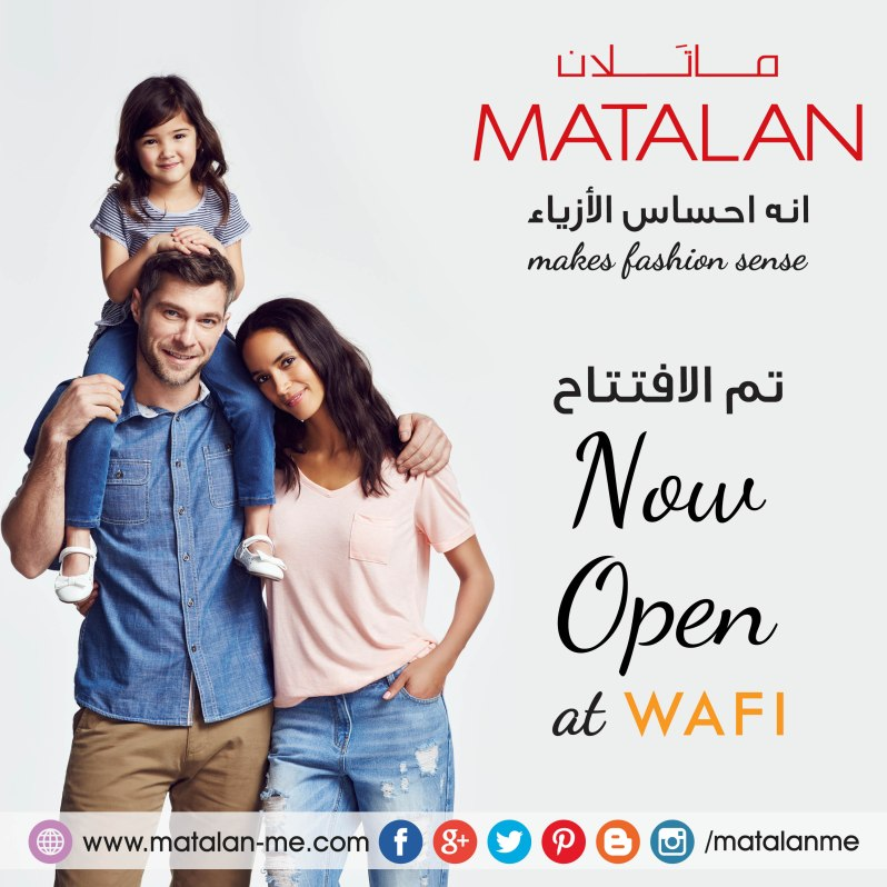 Matalan Shop now open at Wafi Mall