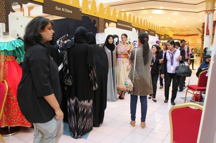 Al Reem Ramadan bazaar opening night
